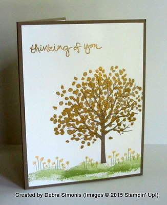 Sheltering Tree Embossed Sympathy