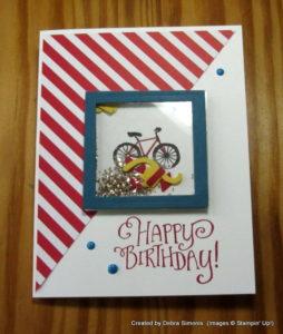 Bike Shaker Card