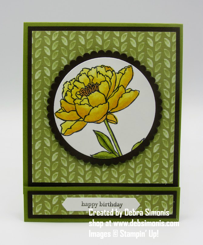 Stampin-Up-Youve-Got-This-Stampin-Blends-daffodil-delight-matchbook-style-card-Debra-Simonis-Stampinup.jpg